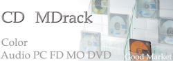 CD・MD rack